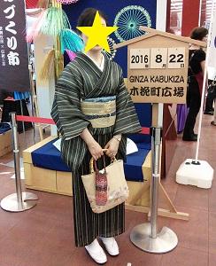20160825 歌舞伎座