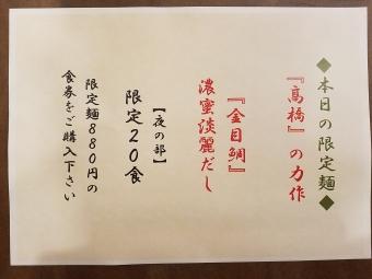 20161012_170018.jpg