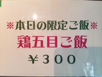 20161015_114251.jpg
