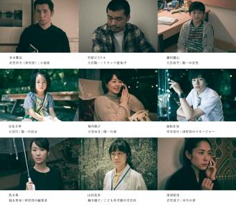 cast_pc[1]