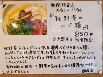 20161022_133616.jpg