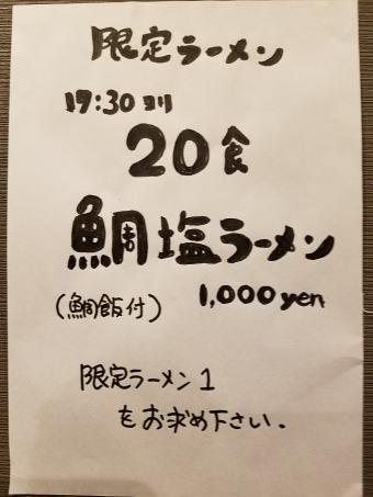 20161022_174116.jpg