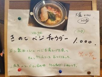 20161026_201237.jpg