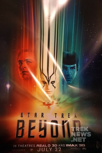 star-trek-beyond-fan-event-poster[1]