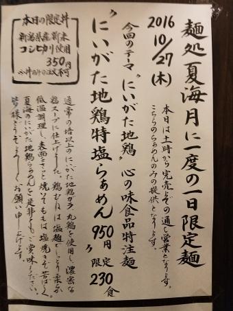 20161027_192743.jpg