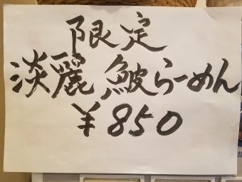20161030_114745.jpg