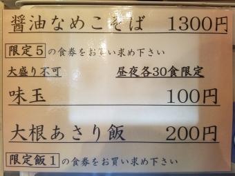 20161031_114730.jpg