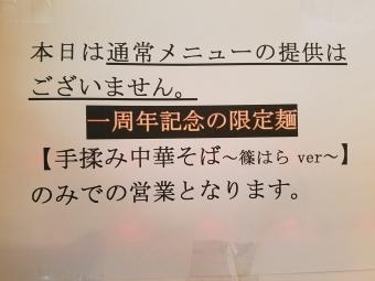 20161102_145957.jpg