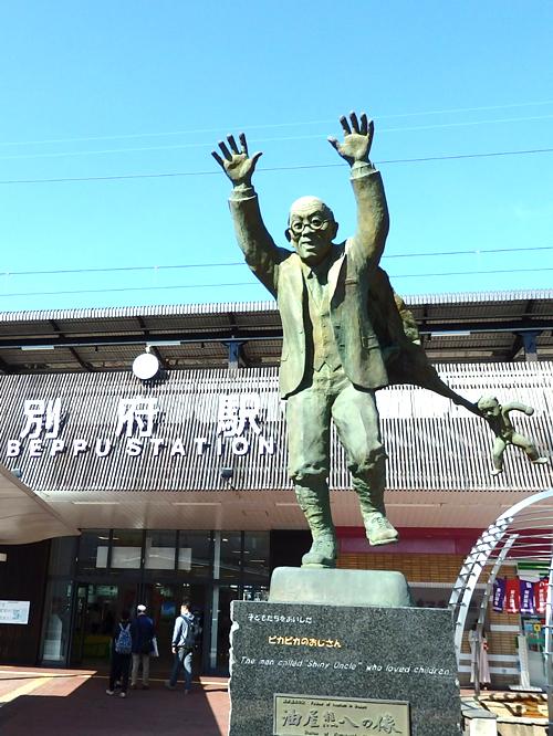 01別府駅
