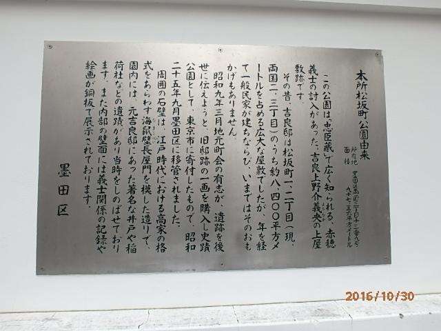 PA300026.jpg