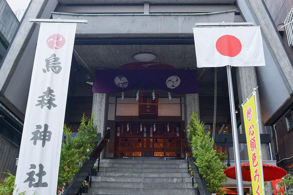 karasumori.jpg