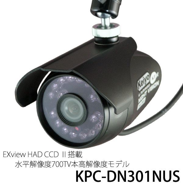 kpc-dn301nus_201606301836371f6.jpg