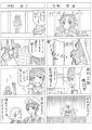 マモから 7話 4