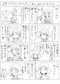 マモから 7話 3