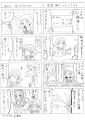マモから 7話 2