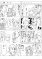 マモから 7話 5