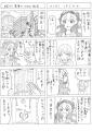 マモから 7話 6
