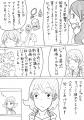 マモから 7話 9