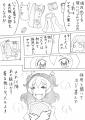 マモから 7話 8