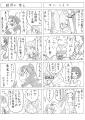 マモから 7話 7