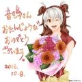 森崎さんから誕生日絵