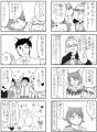 山川さんからの合作ハロウィン漫画 サイドボーイ