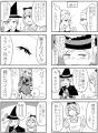 山川さんからの合作ハロウィン漫画 サイドガール