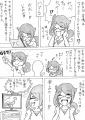 TDRレポ漫画 前日譚 その1