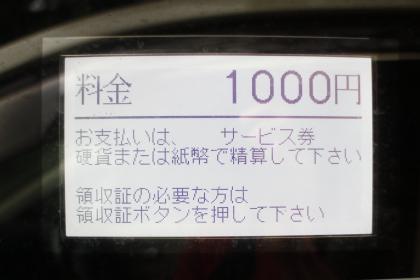 IMG_0697x.jpg