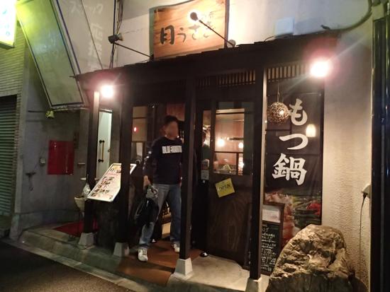 tsukiusagi EX