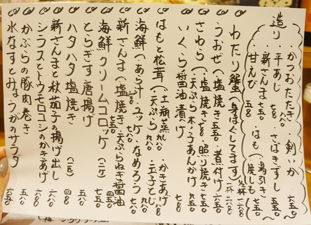 DSC04696_201610011302010d3.jpg