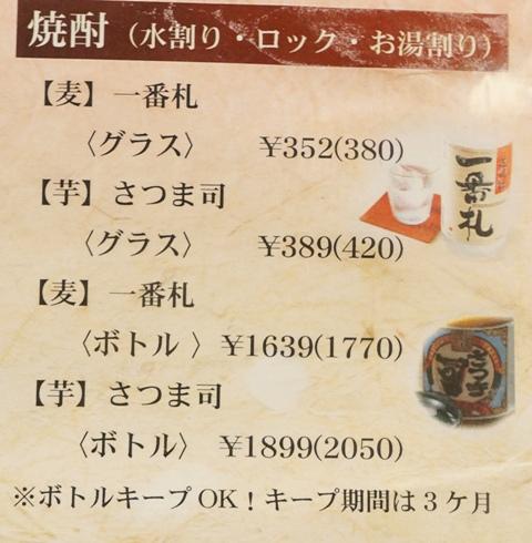 DSC06919_201610211251330ee.jpg