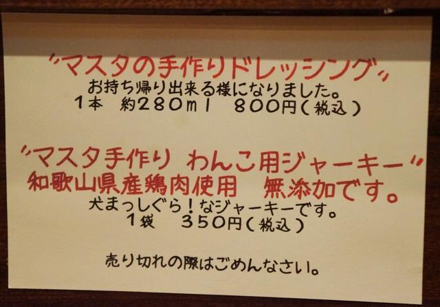 DSC07887_20160814113155edb.jpg
