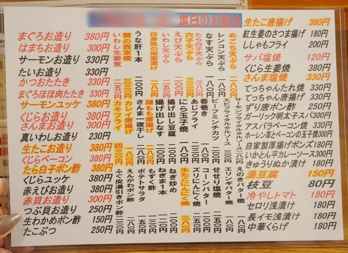 DSC09779_20161027145504590.jpg