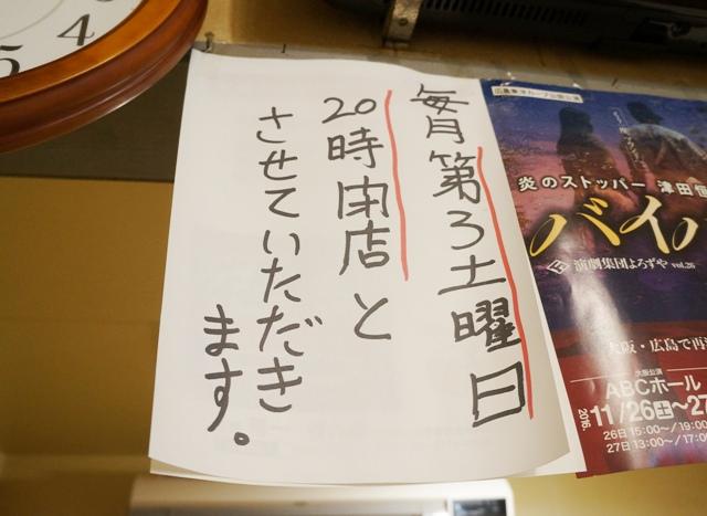 DSC09787_20161027145924ef0.jpg