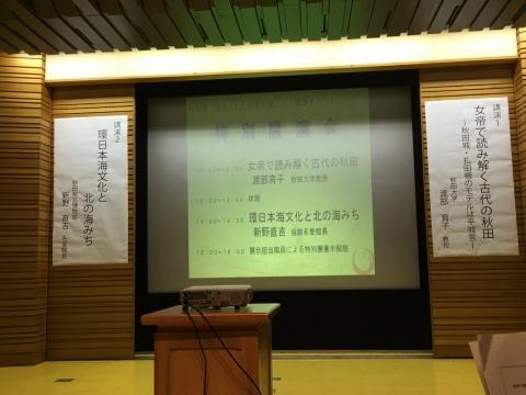 2016-10-15_10-30-13.jpg
