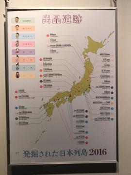 2016-10-15_13-05-43.jpg