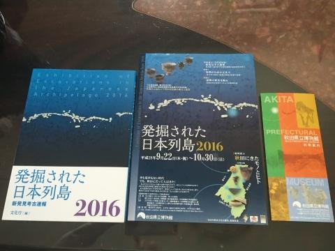 2016-10-21_11-37-59.jpg