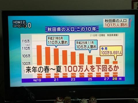 2016-10-25_20-50-15.jpg