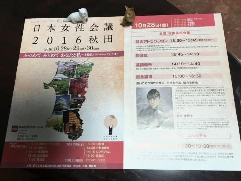 2016-11-02_19-00-20.jpg