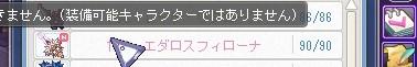 TWCI_2016_10_10_14_45_9.jpg