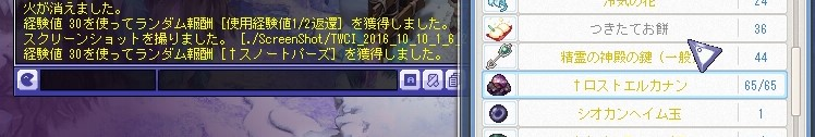 TWCI_2016_10_10_1_6_12.jpg