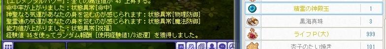 TWCI_2016_10_13_20_27_34.jpg