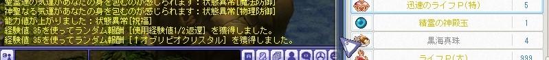 TWCI_2016_10_15_0_8_7.jpg