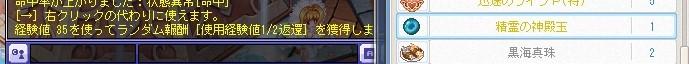 TWCI_2016_10_4_19_22_13.jpg