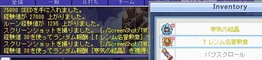 TWCI_2016_10_4_1_39_28.jpg