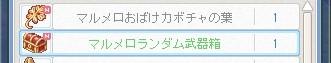 TWCI_2016_10_6_1_8_23.jpg