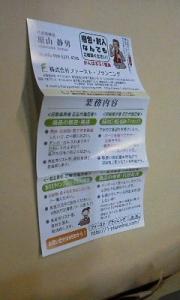 161029_名刺