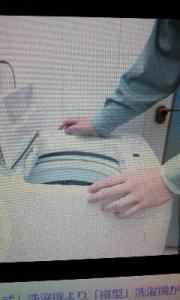 161029_洗濯機