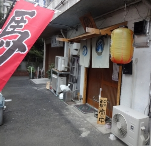 博多もつ鍋 新 (ハカタモツナベ アラタ)